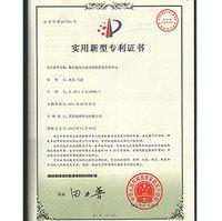 斜度补偿单元专利证书