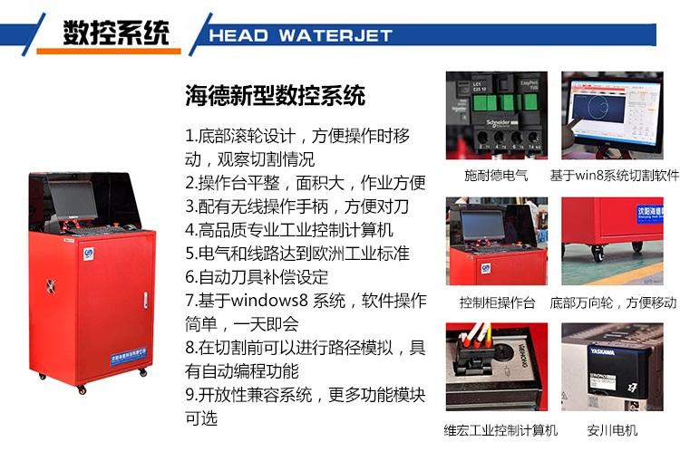 AG亚游打不开水刀,水刀,水切割机,数控系统