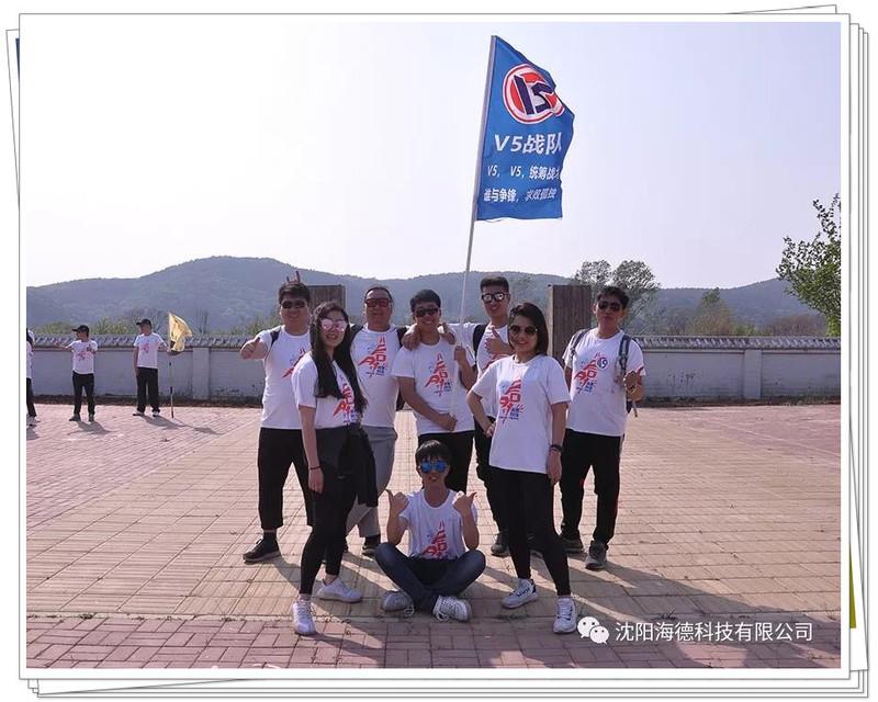 V 5(威武)战队.jpg