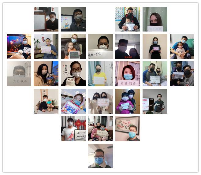 微信图片_20200204140747_副本.jpg