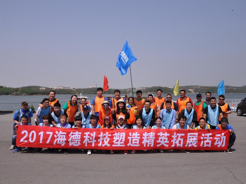 DSC_6514.JPG