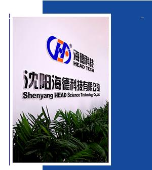 沈阳AG亚游打不开科技有限公司