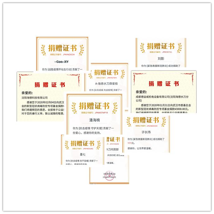 微信图片_20200204085001_副本.png