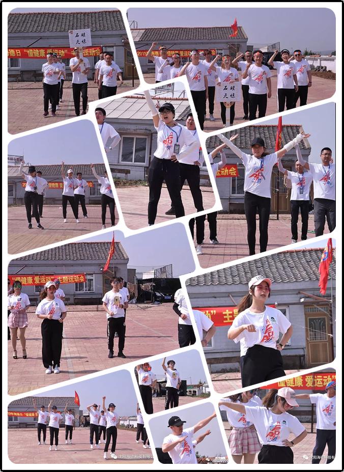 团体操.png
